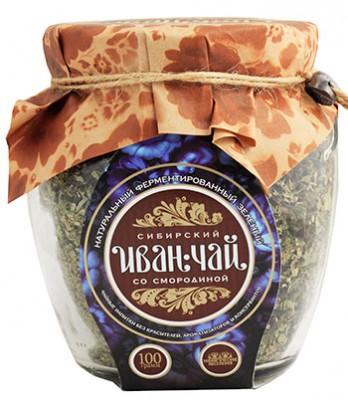 Сибирский иван-чай ферментированный со смородиной, 100 г