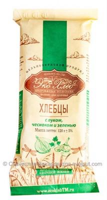 Хлебцы с луком, чесноком и зеленью цельнозерновые, ЭкоХлеб, 120 г
