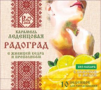 Леденцы с лимоном и медом БЕЗ САХАРА,