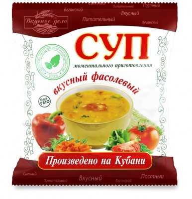 Суп фасолевый,