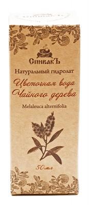 Цветочная вода Чайного Дерева, (органик), Спивак, 50 мл