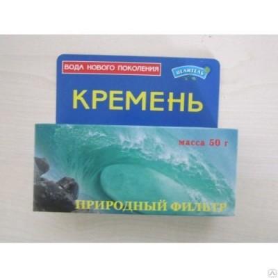 Кремень природный фильтр Целитель, 50 г