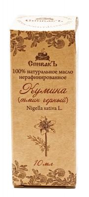Масло Кумина (тмина черного) нерафинированное, Спивак, 10 мл