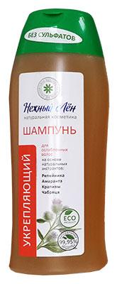 Шампунь «Укрепляющий» для ослабленных волос, «Нежный лён», 250 мл