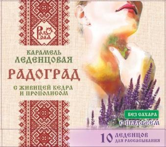 """Леденцы с шалфеем БЕЗ САХАРА, """"Радоград"""", 3,2 г от Свой Путь"""