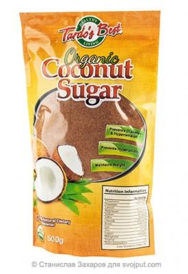 Кокосовый сахар, «Tardo?s Best» Organic, 500 г от Свой Путь