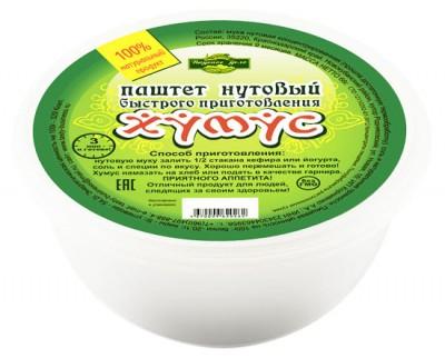 """Хумус сухой """"Вкусное дело"""", 66 г от Свой Путь"""