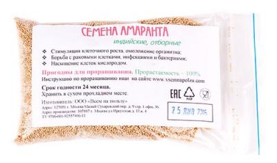 Семена амаранта,