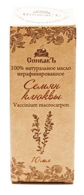 Масло Семян Клюквы нерафинированное, Спивак, 10 мл от Свой Путь