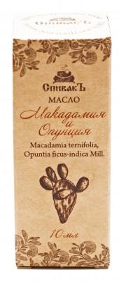 Масло Макадамии и Опунции, Спивак, 10 мл