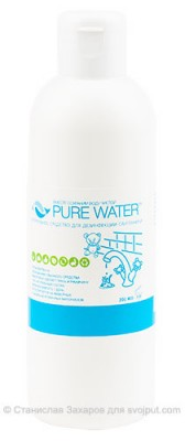 �������� ��� ����������� ����������, Pure Water, 200 ��