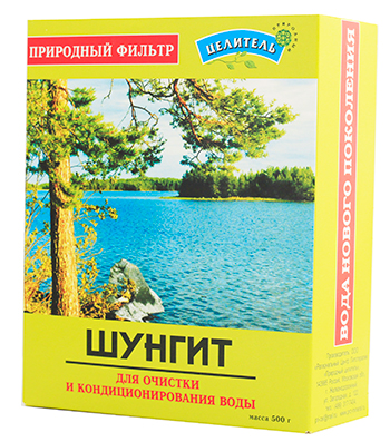 Активатор воды шунгит Целитель, 500 г