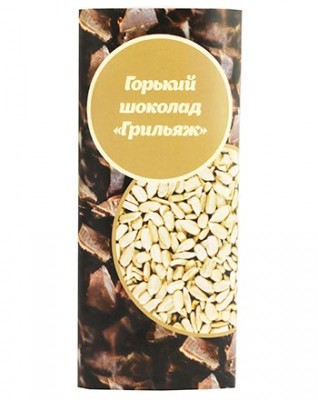 Шоколад натуральный горький