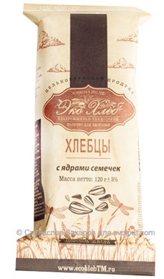 Хлебцы с ядрами семечек цельнозерновые, «ЭкоХлеб», 120 г