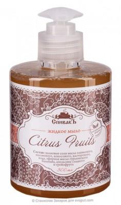 Жидкое мыло Citrus Fruits, СпивакЧудесное мыло<br>Жидкое мыло Citrus Fruits обладает ярким, свежим цитрусовым ароматом! Эфирные масла апельсина и грейпфрута обладают антицеллюлитными свойствами, тонизируют и восстанавливают кожу, производят легкий отбеливающий эффект. Эфирное масло гурьюнского бальзама о...<br>