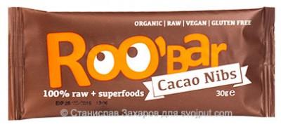 Батончик RooBar Cacao nibs & Almond bio (Дроблёное какао и миндаль) 30г от Свой Путь
