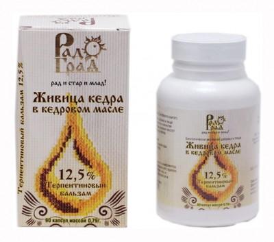 """Живица кедра в кедровом масле 12,5%, """"Радоград"""", 90 капс от Свой Путь"""
