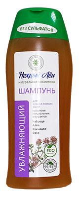 Шампунь «Увлажняющий» для сухих и ломких волос, «Нежный лён», 250 мл