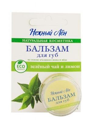 """Бальзам для губ """"Зеленый чай и лимон"""", Компас здоровья, 5 мл от Свой Путь"""
