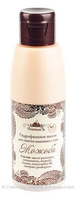 Гидрофильное масло для снятия макияжа Жожоба Голден, Спивак от Свой Путь