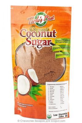 Кокосовый сахар, «Tardo?s Best» Organic, 250 г от Свой Путь