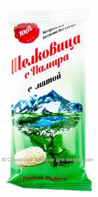 Батончик из шелковицы с мятой, Pamir Travel, 20 г
