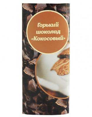 """Шоколад натуральный горький """"Кокосовый"""", Vegan Food, 50 г от Свой Путь"""