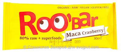 Батончик RooBar Maca  Cranberries bio  (мака и клюква) 30г