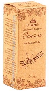 Масляный экстракт Ванили, Спивак, 10 мл от Свой Путь