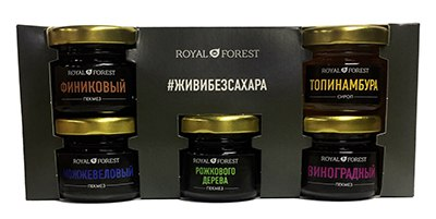 "Набор сиропов № 2, ""Royal Forest"", 5х25 г"
