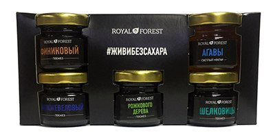 "Набор сиропов № 1, ""Royal Forest"", 5х25 г"